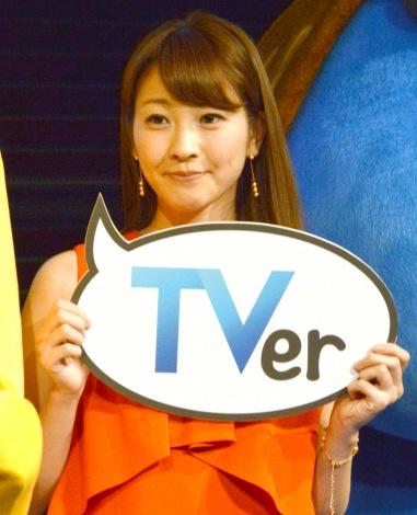新サービス『TVer(ティーバー)』発表会に出席したフジテレビの三上真奈アナウンサー (C)ORICON NewS inc.