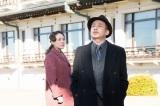 3月6日放送スペシャルドラマ『死との約束』に出演する(左から)シルビア・グラブ、坪倉由幸(我が家)(C)フジテレビ