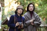 3月6日放送スペシャルドラマ『死との約束』に出演する(左から)長野里美、鈴木京香(C)フジテレビ