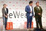 『ユニクロLifeWearスペシャルアンバサダー』発表記者会見に登壇した(左から)綾瀬はるか、ミルクボーイの駒場孝、内海崇 (C)ORICON NewS inc.