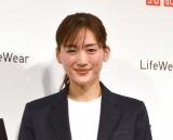 『ユニクロLifeWearスペシャルアンバサダー』発表記者会見に登壇した綾瀬はるか(C)ORICON NewS inc.