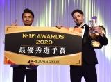 "K-1 JAPAN GROUP年間表彰式『K-1 AWARDS 2020』に出席した(左から)魔娑斗、木村""フィリップ""ミノル (C)ORICON NewS inc."