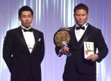 K-1 JAPAN GROUP年間表彰式『K-1 AWARDS 2020』に出席した(左から)朝久泰央、K-Jee (C)ORICON NewS inc.