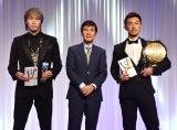 K-1 JAPAN GROUP年間表彰式『K-1 AWARDS 2020』に出席した(左から)安保瑠輝也、関根勤、山崎秀晃 (C)ORICON NewS inc.