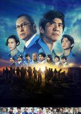 映画『Fukushima 50』の地上波初放送が決定(C)2020『Fukushima 50』製作委員会