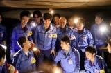 映画『Fukushima 50』場面カット(C)2020『Fukushima 50』製作委員会