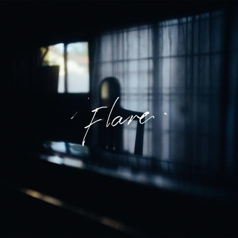 BUMP OF CHICKENの新曲「Flare」