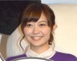 テレ朝・久冨慶子アナ、第1子出産