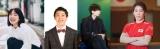 TOKYO FM『山崎怜奈の誰かに話したかったこと。』に豪華ゲストが登場