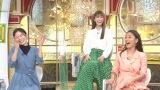 12日放送の『中居正広の金曜日のスマイルたちへ』で令和のバラエティー女王が決定(C)TBS