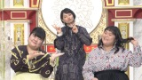 12日放送の『中居正広の金曜日のスマイルたちへ』に出演するぼる塾(C)TBS