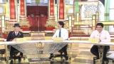 12日放送の『中居正広の金曜日のスマイルたちへ』の模様(C)TBS