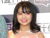 大原優乃 (C)ORICON NewS inc.