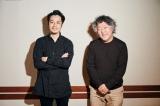西野亮廣、茂木健一郎とラジオ対談