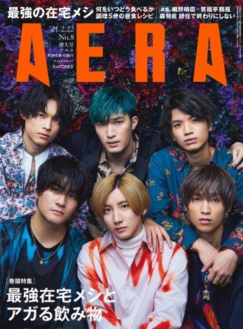 『AERA』2月15日発売号の表紙を飾るSixTONES