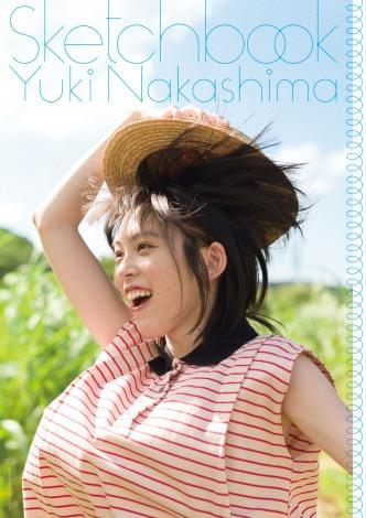 中島由貴の写真集『スケッチブック』(主婦の友社)Amazon限定版表紙 写真/細居幸次郎