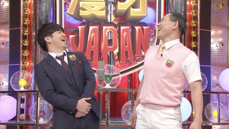 『漫才JAPAN』に出演するオードリー(C)日本テレビ