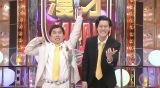 『漫才JAPAN』に出演する霜降り明星(C)日本テレビ