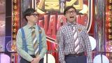 『漫才JAPAN』に出演するおいでやすこが(C)日本テレビ