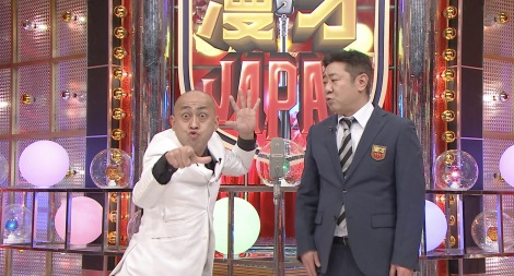『漫才JAPAN』に出演する錦鯉(C)日本テレビ