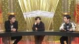 『ゴッドタン 腐り芸人オンラインセラピー〜絶対にピー音が入らないオンラインライブ〜』の模様(C)テレビ東京