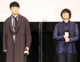 『銀魂 THE FINAL』舞台あいさつに登壇した(左から)杉田智和、阪口大助(C)ORICON NewS inc.