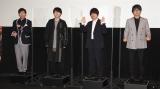『銀魂 THE FINAL』舞台あいさつに登壇した(左から)太田哲治、鈴村健一、中井和哉、千葉進歩 (C)ORICON NewS inc.