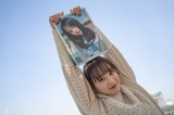 1st写真集『未熟な光』を発売するAKB48横山結衣