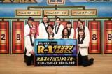 『U-NEXT PRESENTS R-1グランプリ2021』決勝進出者9人が決定(C)カンテレ