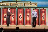 『U-NEXT PRESENTS R-1グランプリ2021』決勝進出者の発表会見の模様(C)カンテレ
