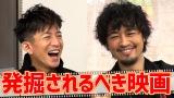 映像配信サービス「GYAO!」の番組『木村さ〜〜ん!』第133回の模様(C)Johnny&Associates