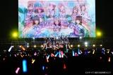 「オダイバ!!超次元音楽祭 ヨコハマからハッピーバレンタインフェス2021」に出演したAqours