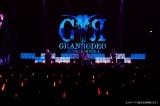 「オダイバ!!超次元音楽祭 ヨコハマからハッピーバレンタインフェス2021」に出演したGRANRODEO