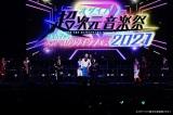 「オダイバ!!超次元音楽祭 ヨコハマからハッピーバレンタインフェス2021」に出演したミュージカル『刀剣乱舞』 刀剣男士