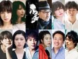 ムロ&三吉彩花、映画監督初挑戦
