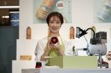 川田裕美、江戸切子作りを体験