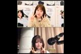 TOKYO FM『山崎怜奈の誰かに話したかったこと。』に弘中綾香アナがリモート出演