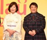 レストランガイドブック『ゴ・エ・ミヨ 2021』の出版記念授賞式に出席した(左から)林真理子氏、彦摩呂 (C)ORICON NewS inc.