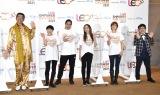(左から)ピコ太郎、TRFのETSU、SAM、CHIHARU、hitomi、天野ひろゆき (C)ORICON NewS inc.