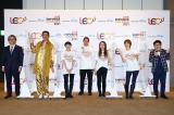 『LIVE EMPOWER CHILDREN 2021 supported by Aflac』の囲み取材に出席した(左から)広津崇亮代表理事、ピコ太郎、TRFのETSU、SAM、CHIHARU、hitomi、天野ひろゆき