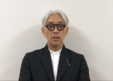 VTR映像で登場した坂本龍一=『LIVE EMPOWER CHILDREN 2021 supported by Aflac』