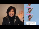 『LIVE EMPOWER CHILDREN 2021 supported by Aflac』にリモート出演したつんく♂