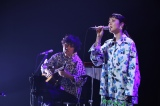 『LIVE EMPOWER CHILDREN 2021 supported by Aflac』に出演したmoumoon