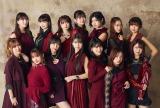 3月31日に16枚目のオリジナルアルバム『16th〜That's J-POP〜』をリリースするモーニング娘。'21