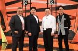 4人のお笑い談義もたっぷり見せる (C)テレビ朝日