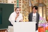"""人生初の""""白い大悟"""""""