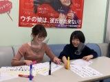 浜辺美波&福原遥、バレンタインオフショット公開「天国!」「羨ましすぎる」
