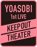 YOASOBI初のワンマンライブ『KEEP OUT THEATER』ロゴ