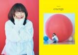 aikoが表紙&巻頭特集を飾る『Quick Japan』vol.154の誌面より