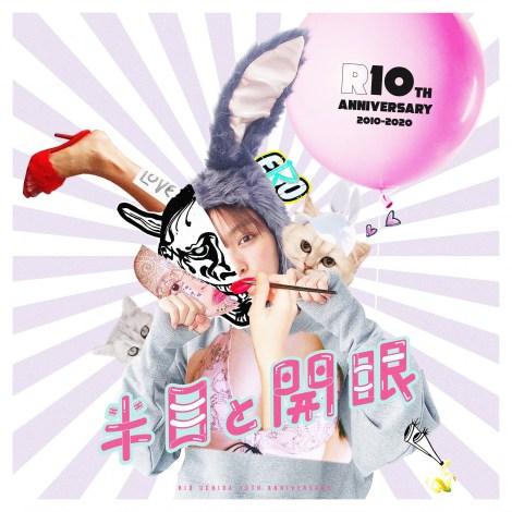 『内田理央10周年企画スマホの中身展「半目と開眼」』メインビジュアル